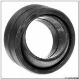 45 mm x 112 mm x 31 mm  ISB GX 45 CP plain bearings