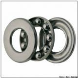 40 mm x 80 mm x 18 mm  SKF NUP 208 ECM thrust ball bearings